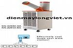 Điều hòa di động Công nghiệp - Điện Máy Long Việt