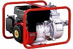 Máy bơm nước Honda chính hãng - Điện Máy Long Việt